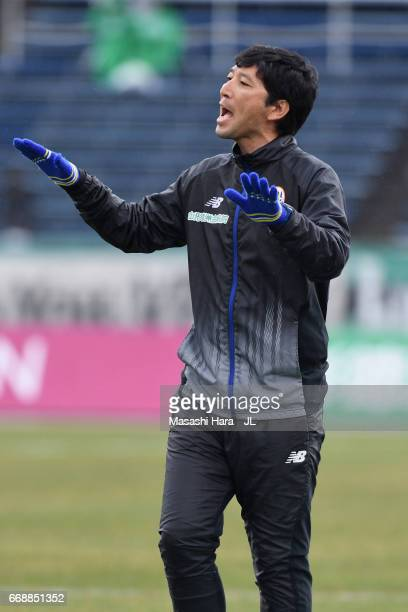 Takashi Kiyama of Montedio Yamagata gestures during the JLeague J2 match between Montedio Yamagata and Tokyo Verdy at ND Soft Stadium Yamagata on...