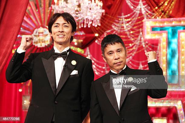 Takashi Okamura and Hiroyuki Yabe of comedy duo Ninetynine attend Fuji TV special program press conference on September 7 2014 in Tokyo Japan