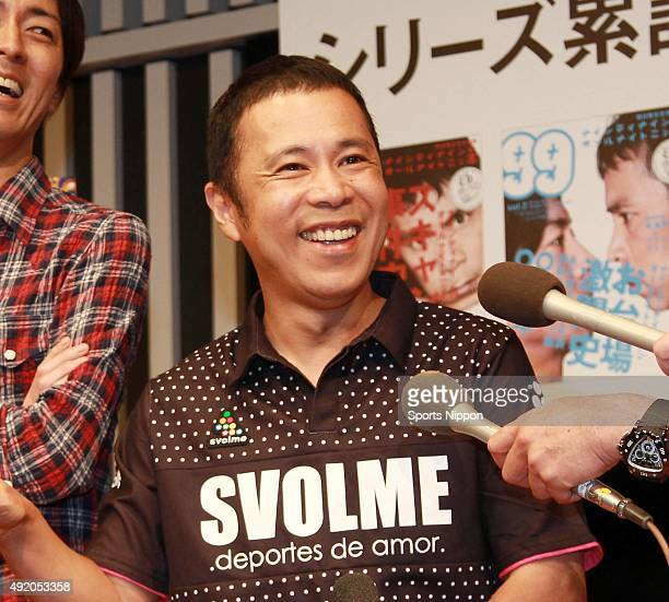 Takashi Okamura of comedy duo Ninetynine attends Press conference for their new book on July 15 2012 in Tokyo Japan