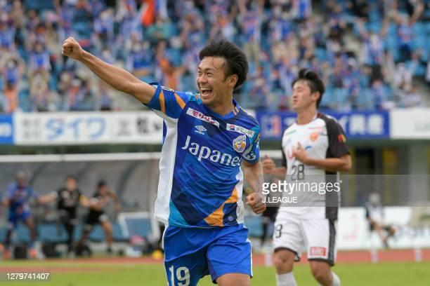 Takashi SAWADA of V-Varen Nagasaki celebrates scoring his side's fourth goal during the J.League Meiji Yasuda J2 match between V-Varen Nagasaki and...