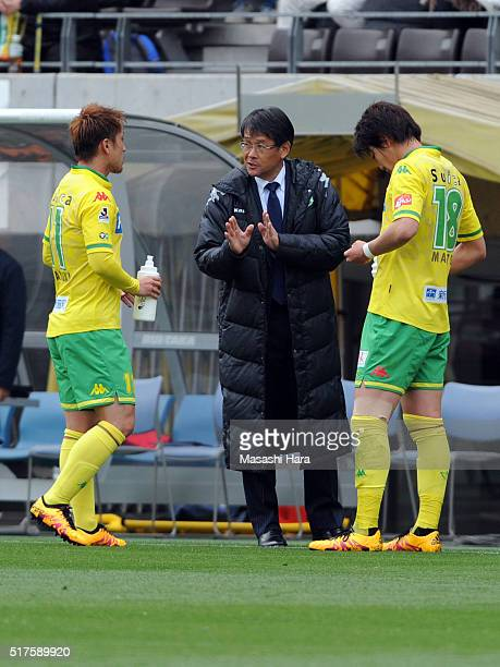 Takashi Sekizukacoach of JEF United Chiba looks on during the JLeague second division match between JEF United Chiba and Thespa Kusatsu Gunma at the...