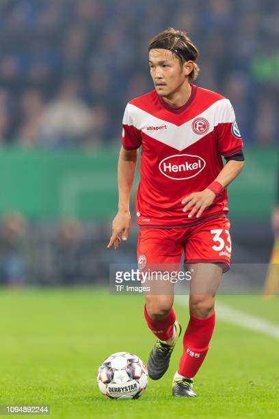 Takashi Usami of Fortuna Duesseldorf controls the ball during the DFB Pokal Cup match between FC Schalke 04 and Fortuna Duesseldorf at Veltins-Arena...
