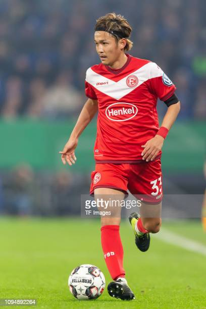 Takashi Usami of Fortuna Duesseldorf controls the ball during the DFB Pokal Cup match between FC Schalke 04 and Fortuna Duesseldorf at VeltinsArena...