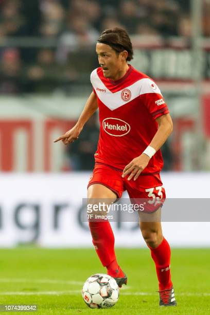 Takashi Usami of Fortuna Duesseldorf controls the ball during the Bundesliga match between Fortuna Duesseldorf and Borussia Dortmund at Esprit-Arena...