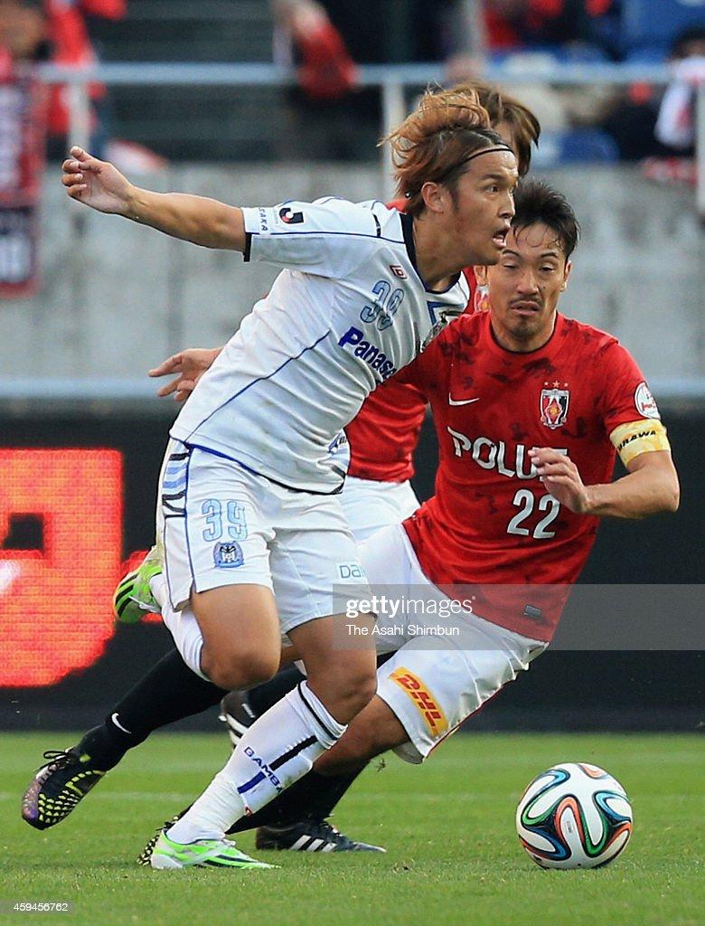 Takashi Usami Of Gamba Osaka And Yuki Abe Of Urawa Red Diamonds News Photo Getty Images