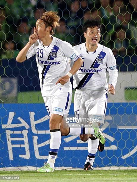 Takashi Usami of Gamba Osaka celebrates scoring his team's first goal during the JLeague match between Shonan Bellmare and Gamba Osaka at Shonan BMW...
