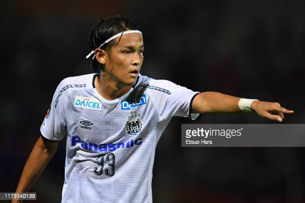 Takashi Usami of Gamba Osaka gestures during the J.League Levain Cup quarter final second leg match between FC Tokyo and Gamba Osaka at NACK 5...