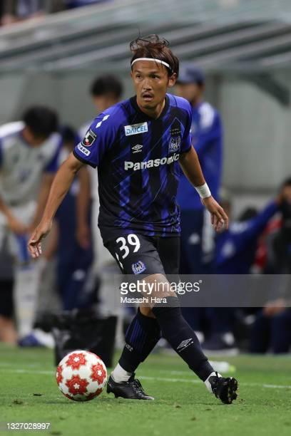 Takashi Usami of Gamba Osaka in action during the 101st Emperor's Cup second round match between Gamba Osaka v Kwansei Gakuin University at Panasonic...