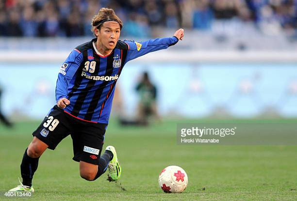 Takashi Usami of Gamba Osaka in action during the Emperor's Cup final match between Gamba Osaka and Montedio Yamagata at Nissan Stadium on December...