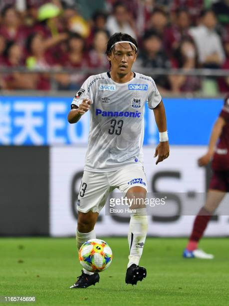 Takashi Usami of Gamba Osaka in action during the J.League J1 match between Vissel Kobe and Gamba Osaka at Noevir Stadium Kobe on August 02, 2019 in...