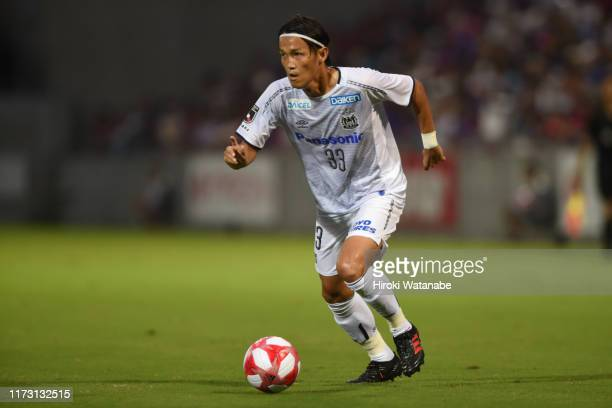 Takashi Usami of Gamba Osaka in action during the J.League Levain Cup quarter final second leg match between FC Tokyo and Gamba Osaka at NACK 5...