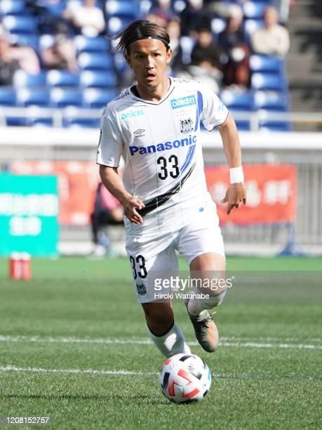 Takashi Usami of Gamba Osaka in action during the J.League MEIJI YASUDA J1 match between Yokohama F.Marinos and Gamba Osaka at Nissan Stadium on...