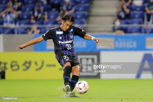 Takashi Usami of Gamba Osaka in action during the J.League Meiji Yasuda J1 match between Gamba Osaka and Oita Trinita at Panasonic Stadium Suita on...