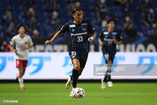 Takashi Usami of Gamba Osaka in action during the J.League Meiji Yasuda J1 match between Gamba Osaka and Kashima Antlers at Panasonic Stadium Suita...