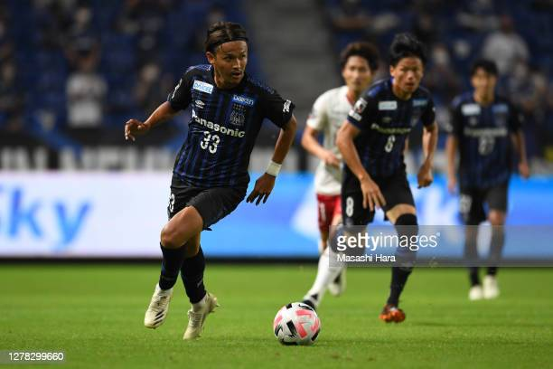 Takashi Usami of Gamba Osaka in action during the J.League Meiji Yasuda J1 match between Gamba Osaka and Kashima Antlers at Panasonic Stadium Suita...