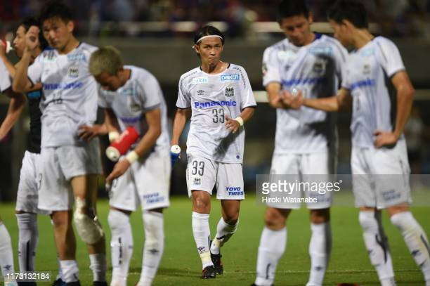 Takashi Usami of Gamba Osaka looks on after the J.League Levain Cup quarter final second leg match between FC Tokyo and Gamba Osaka at NACK 5 Stadium...