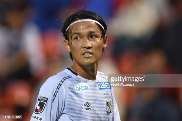 Takashi Usami of Gamba Osaka looks on during the J.League Levain Cup quarter final second leg match between FC Tokyo and Gamba Osaka at NACK 5...