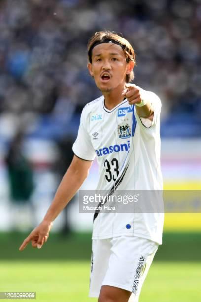 Takashi Usami of Gamba Osaka looks on during the J.League MEIJI YASUDA J1 match between Yokohama F.Marinos and Gamba Osaka at Nissan Stadium on...