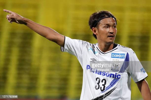 Takashi Usami of Gamba Osaka looks on during the J.League Meiji Yasuda J1 match between Kashiwa Reysol and Gamba Osaka at Sankyo Frontier Kashiwa...
