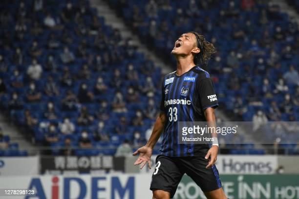 Takashi Usami of Gamba Osaka looks on during the J.League Meiji Yasuda J1 match between Gamba Osaka and Kashima Antlers at Panasonic Stadium Suita on...