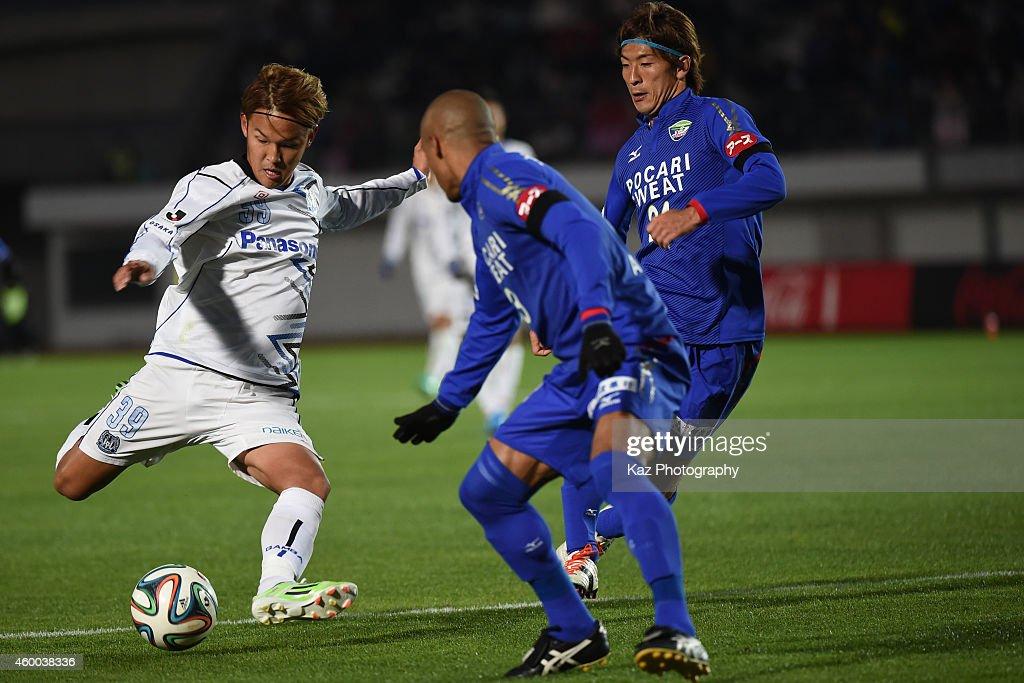 Tokushima Vortis v Gamba Osaka - J.League 2014 : News Photo