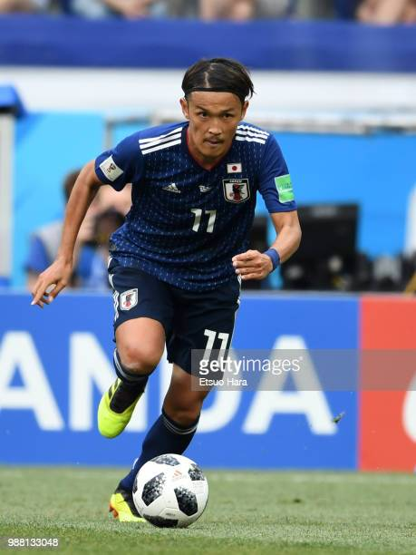 Takashi Usami of Japan controls the ball during the 2018 FIFA World Cup Russia group H match between Japan and Poland at Volgograd Arena on June 28,...