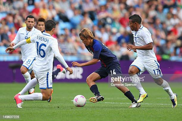 Takashi Usami of Japan controls the ball during the Men's Football first round Group D Match between Japan and Honduras, on Day 5 of the London 2012...