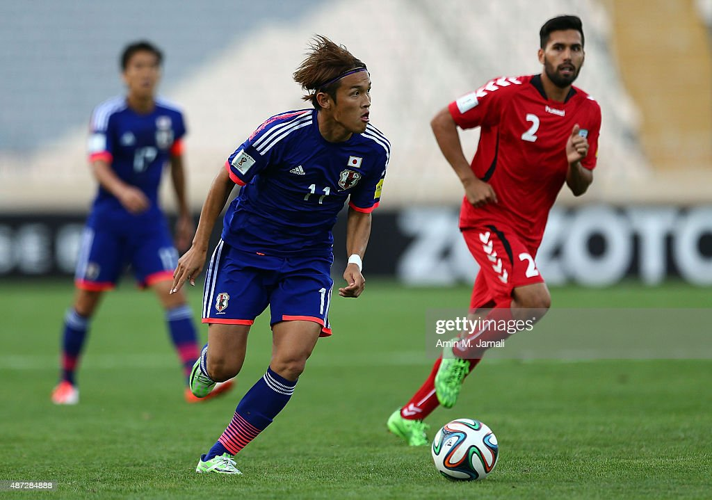 Afghanistan v Japan - 2018 FIFA World Cup Qualifier : News Photo