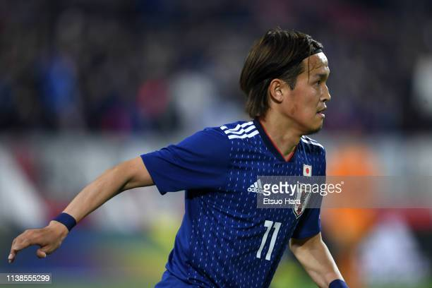Takashi Usami of Japan in action during the international friendly match between Japan and Bolivia at Noevir Stadium Kobe on March 26 2019 in Kobe...