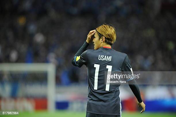 Takashi Usami of Japan looks on during the FIFA World Cup Russia Asian Qualifier second round match between Japan and Syria at the Saitama Stadium on...