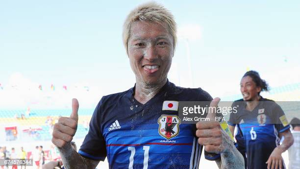 Takasuke Goto of Japan celebrates after the FIFA Beach Soccer World Cup Bahamas 2017 group D match between Japan and Poland at National Beach Soccer...