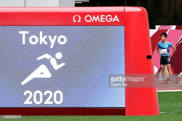 Takaya Yamaji prepares to compete in the Men's 100m - T12 round 1 heat 2 during the Para Athletics test event at the National Stadium on May 11, 2021...