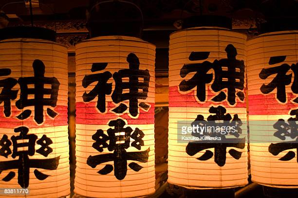takayama festival - takayama city stock pictures, royalty-free photos & images