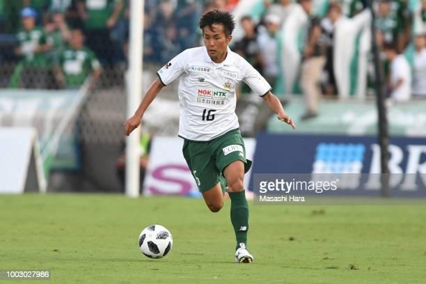 Takayuki Fukumura of FC Gifu in action during the JLeague J2 match between Yokohama FC and FC Gifu at Nippatsu Mitsuzawa Stadium on July 21 2018 in...