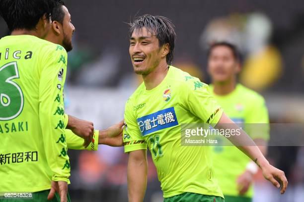 Takayuki Funayama of JEF United Chiba celebrates the fifth goal during the JLeague J2 match between JEF United Chiba and VVaren Nagasaki at Fukuda...