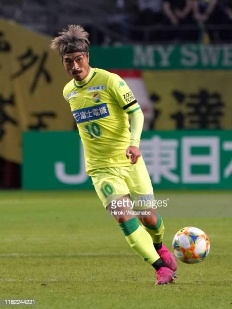 Takayuki Funayama of JEF United Chiba in action during the J.League J2 match between JEF United Chiba and Kashiwa Reysol at Fujida Denshi Arena on...