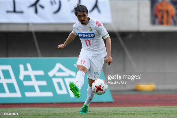 Takayuki Funayama of JEF United Chiba in action during the JLeague J2 match between Renofa Yamaguchi and JEF United Chiba at Ishin Memorial Stadium...