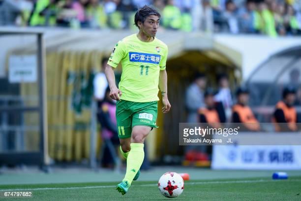 Takayuki Funayama of JEF United Chiba in action during the JLeague J2 match between JEF United Chiba and Tokushima Vortis at Fukuda Denshi Arena on...