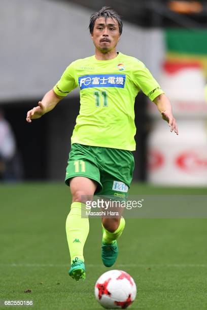Takayuki Funayama of JEF United Chiba in action during the JLeague J2 match between JEF United Chiba and VVaren Nagasaki at Fukuda Denshi Arena on...