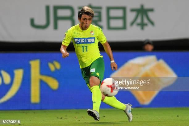 Takayuki Funayama of JEF United Chiba in action during the JLeague J2 match between JEF United Chiba and Zweigen Kanazawa at Fukuda Denshi Arena on...