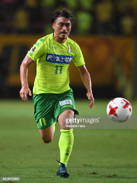 Takayuki Funayama of JEF United Chiba in action during the JLeague J2 match between JEF United Chiba and Shonan Bellmare at Fukuda Denshi Arena on...