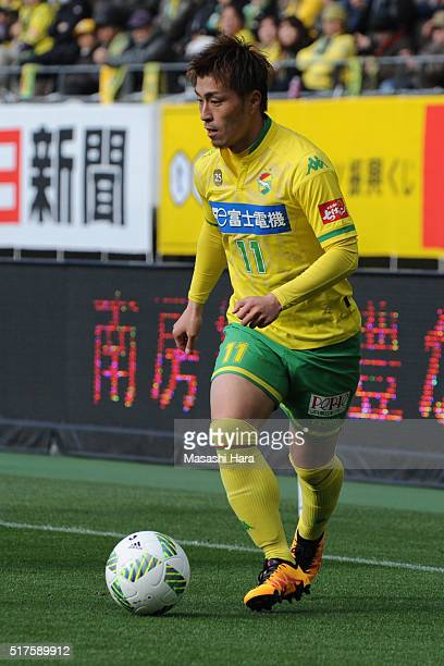 Takayuki Funayama of JEF United Chiba in action during the JLeague second division match between JEF United Chiba and Thespa Kusatsu Gunma at the...