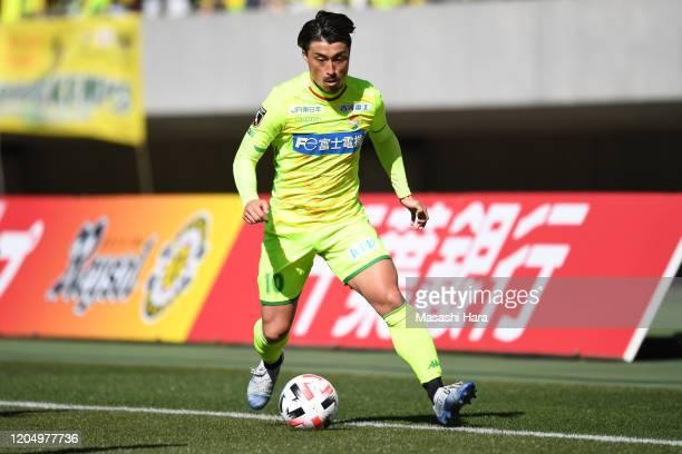 Takayuki Funayama of JEF United Chiba in action during the preseason friendly match between JEF United Chiba and Kashiwa Reysol at Fukuda Denshi...