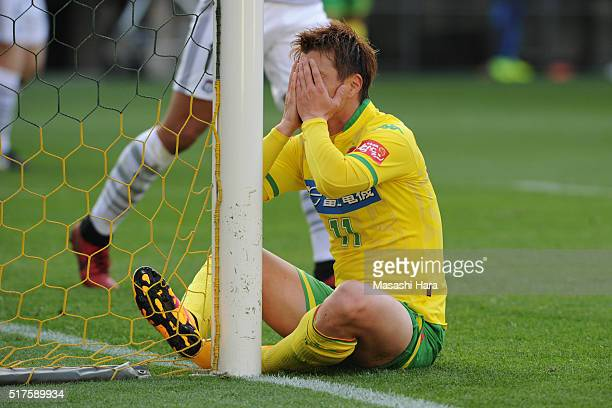 Takayuki Funayama of JEF United Chiba looks on during the JLeague second division match between JEF United Chiba and Thespa Kusatsu Gunma at the...