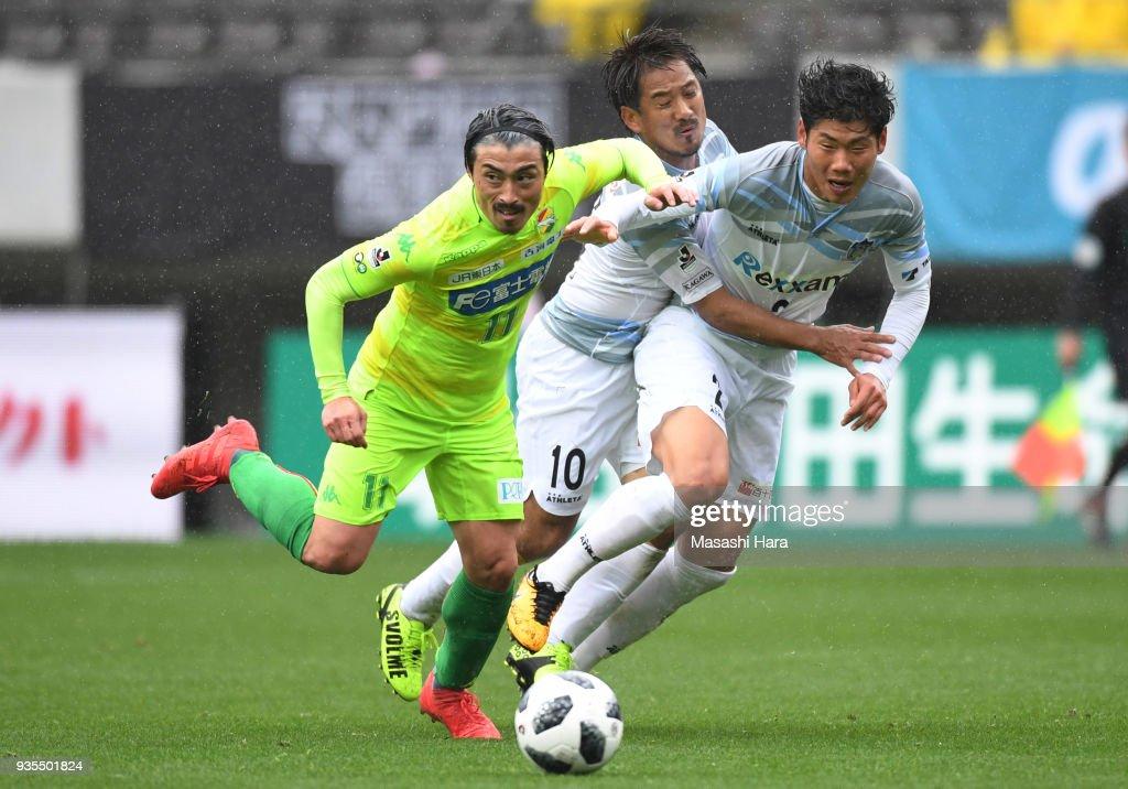JEF United Chiba v Kamatamare Sanuki - J.League J2