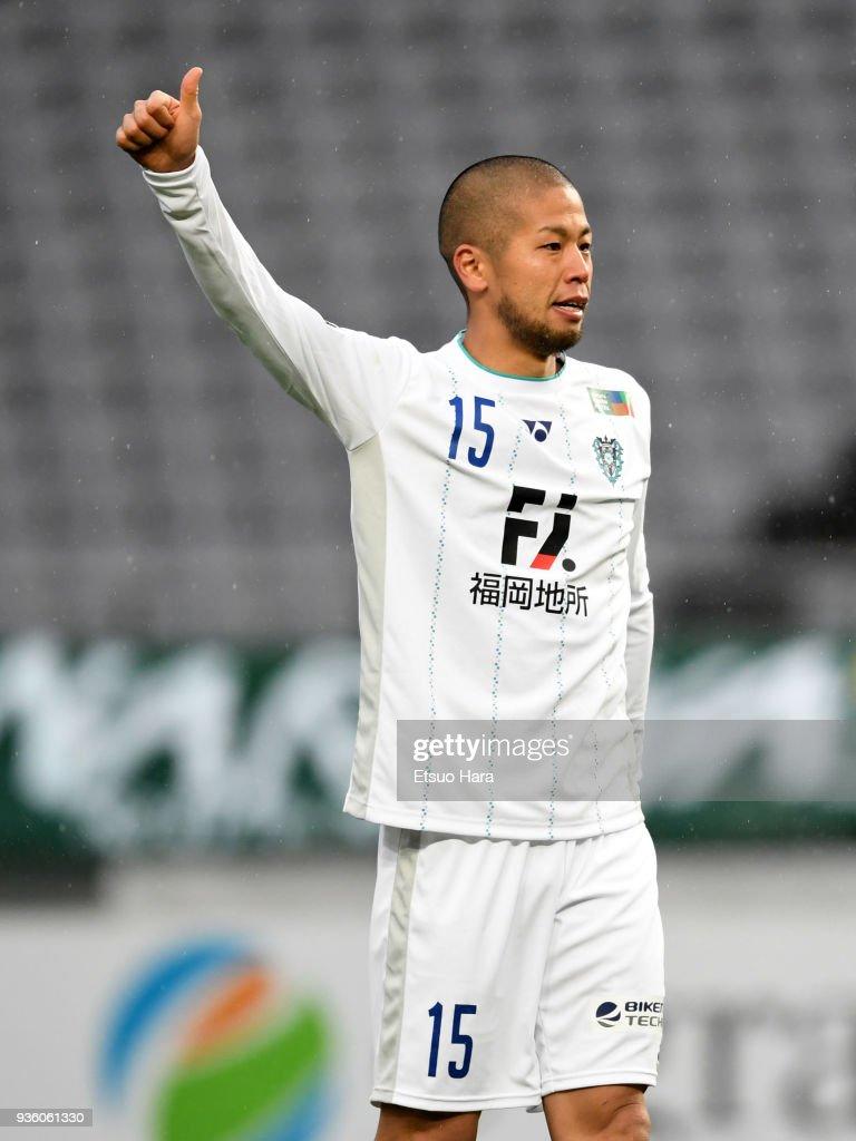 Tokyo Verdy v Avispa Fukuoka - J.League J2 : ニュース写真