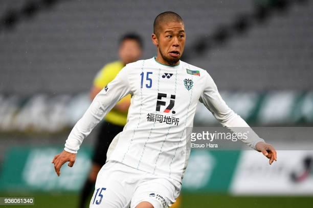 Takayuki Morimoto of Avispa Fukuoka in action during the JLeague J2 match between Tokyo Verdy and Avispa Fukuoka at Ajinomoto Stadium on March 21...