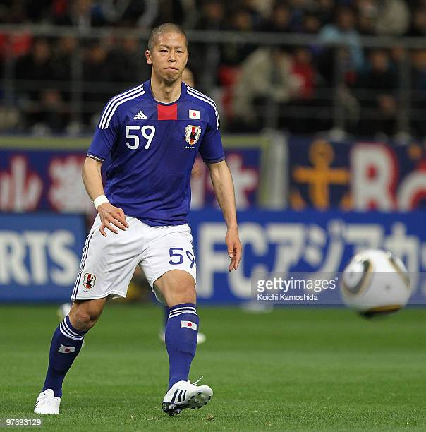 Takayuki Morimoto of Japan in action during the AFC Asian Cup Qatar 2011 Group A qualifier football match between Japan and Bahrain at Toyota Stadium...