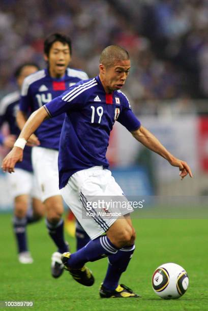 Takayuki Morimoto of Japan in action during the international friendly match between Japan and South Korea at Saitama Stadium on May 24 2010 in...