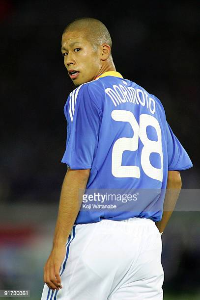 Takayuki Morimoto of Japan looks on during the Kirin Challenge Cup 2009 match between Japan and Scotland at Nissan Stadium on October 10 2009 in...